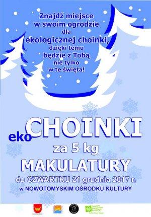 2017_12_zap_choinki