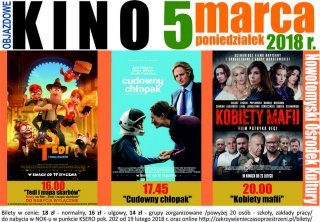 2018_02_zap_kino_5_marca