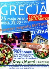 2018_04_zap_grecja