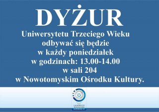 2019_02_zap_dyzur