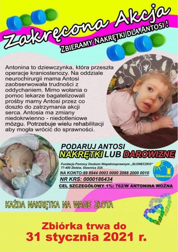 20210105_zap_nakretki