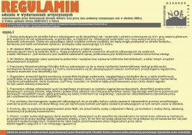 20210226_zap_reulamin_01