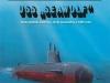 USS-Seawolf-okladka